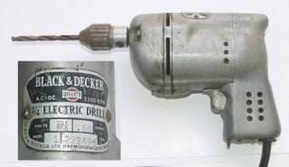 Black & Decker - Utility model - Harmondsworth ??? USA