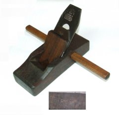 Chay Gum Plane from early 1900s